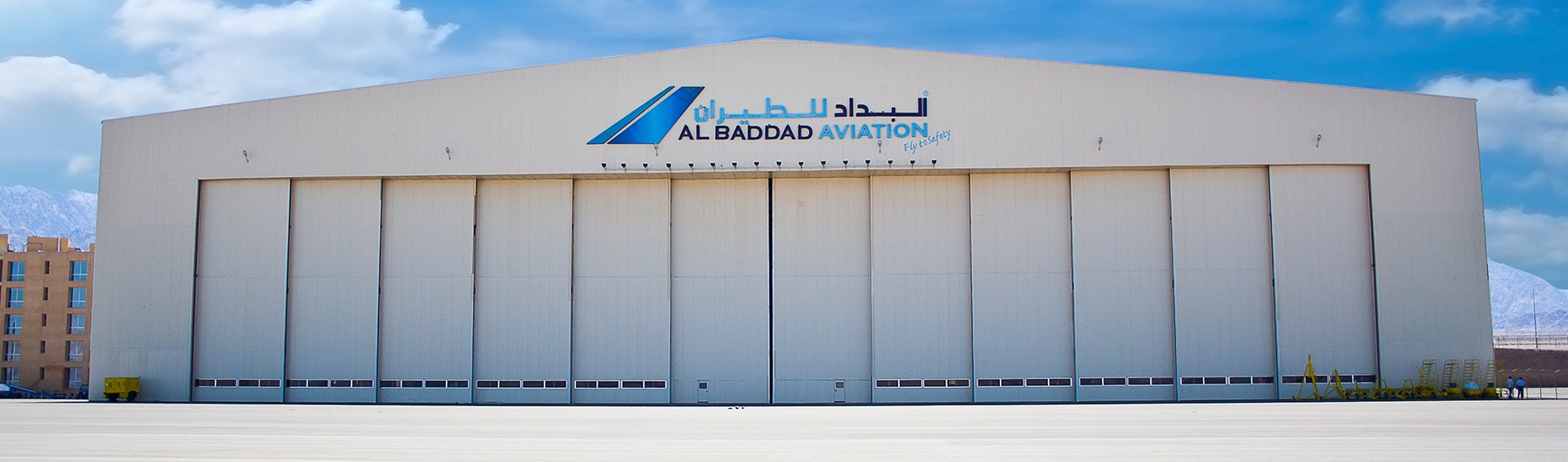 Al Baddad Aviation