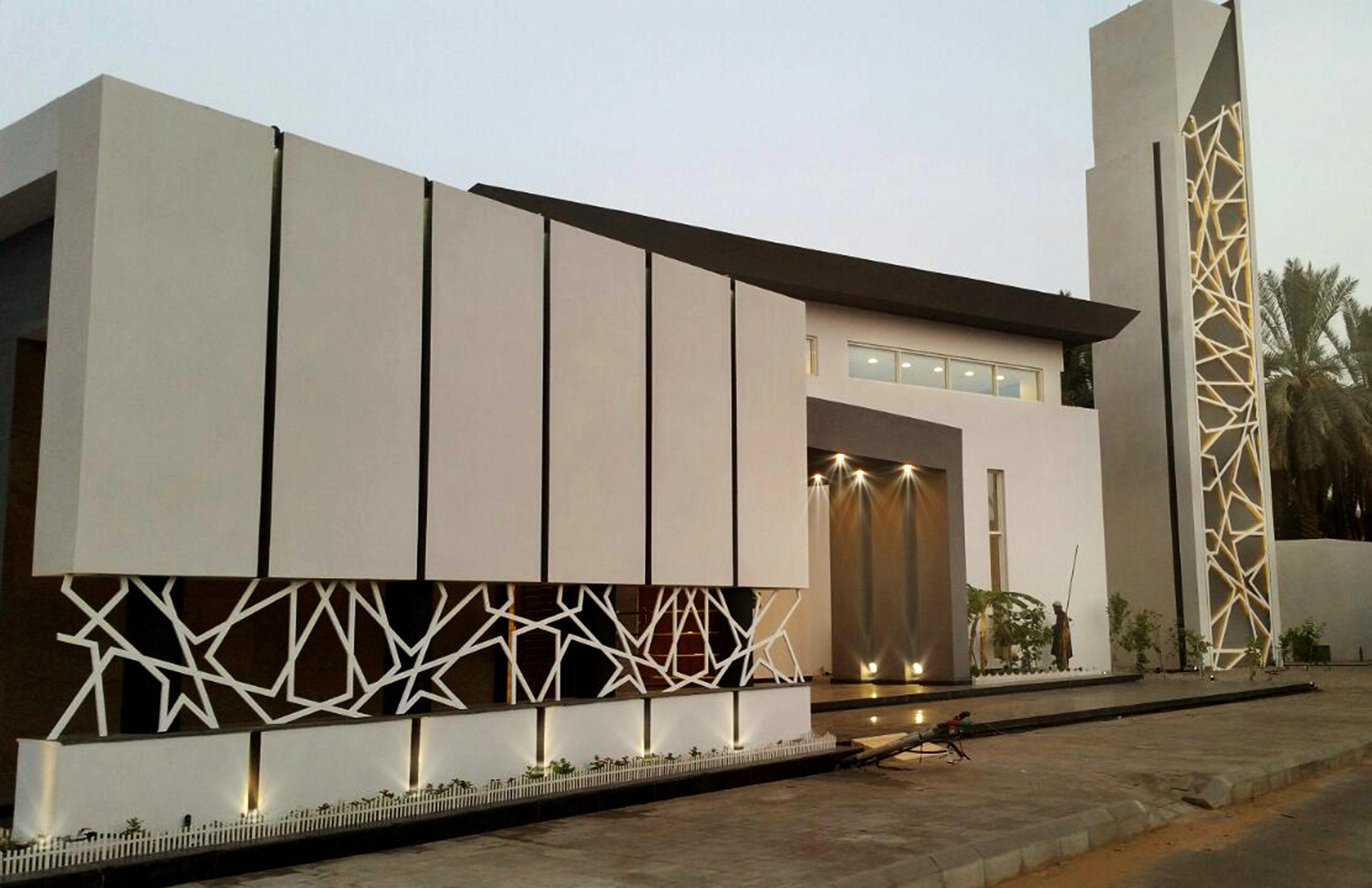 Al Khalil Mosque